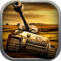 坦克指挥官520大礼包